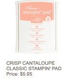 Cantaloupe pad