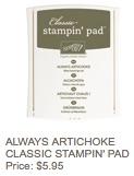 Artichoke pad