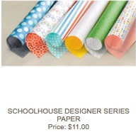 Schoolhouse dsp